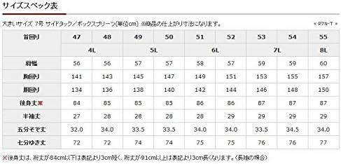 ワイシャツ 軽井沢シャツ [A10KZZSA2]スタンドカラー AZEK 高通気 スタンドカラー ホワイト×ブラックストライプ らくらくオーダー受注生産商品