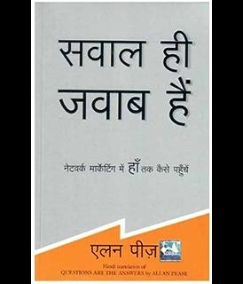 Jeet Aapki Hindi Ebook Shiv Khera Amazon In Kindle Store