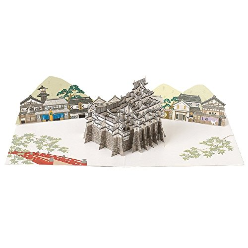 Laser Cut Japanese Castle Pop Up Greeting Card