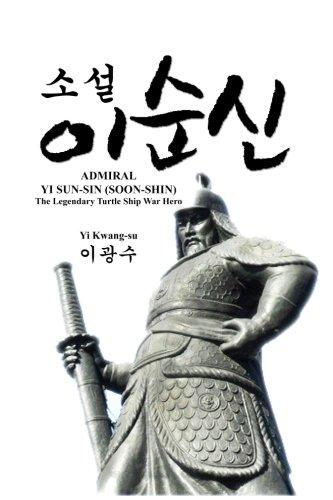 (ADMIRAL YI SUN-SIN (SOON-SHIN) : The Legendary Turtle Ship War Hero (Korean Edition) )