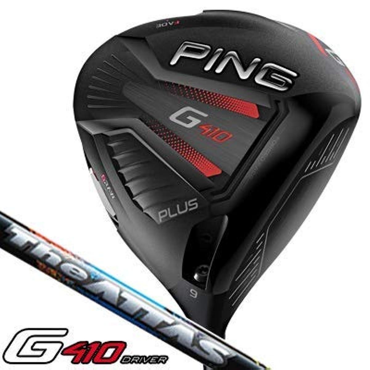 [해외] PING(핀) G410 PLUS 드라이어이버 THE ATTAS 6 (더 앗퍼터스6) 카본 샤프트 맨즈 골프 클럽 오른손잡이용