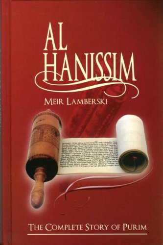 Download Al HaNissim: The Complete Story of Purim PDF