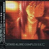 Ghost in the Shell: Stand Alone Complex by Jvc Victor (2003-01-22)