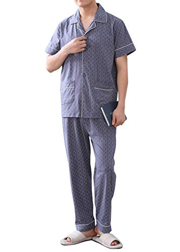 KKQ Mens Pajamas Lightweight Pajamas Set for Men 100% Cotton Summer Loungewear Pajamas Very Soft and Comfortable M L XL S (M, BBlue)