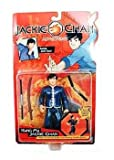 Jakie Chan Adventures> Kung Fu Jackie Chan by Playmates