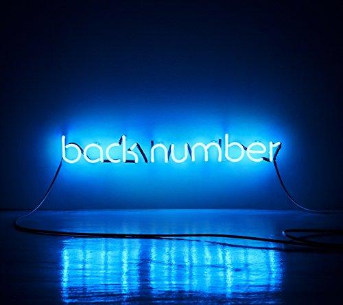 back number / アンコール[DVD付初回限定盤B]