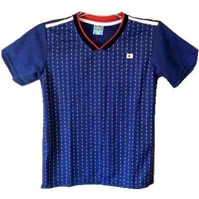 保持する男らしいガラガラ?ネーム作成?子供用 K044 日本代表 青 19 ゲームシャツ パンツ付
