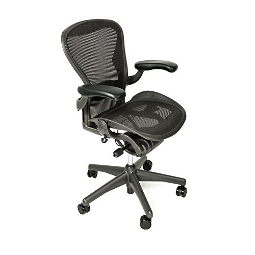 Herman Miller Aeron Fully Loaded Size B Office Chair w Hardwood Casters
