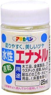アサヒペン 水性エナメル こげ茶 25ml