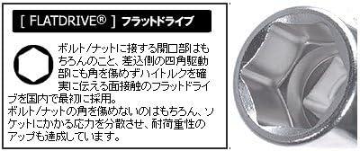 山下工業研究所(Ko-ken) ソケット 6角 4400M-46 差込角:12.7×全長:60×規格46mm