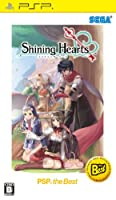 Shining Hearts (PSP the Best) [Japan Import]