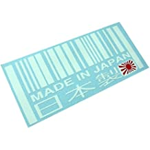 BERRYZILLA Barcode Made in Japan Decal JDM Rising Sun Flag Vinyl Sticker (Come with Skateboard hand decal)