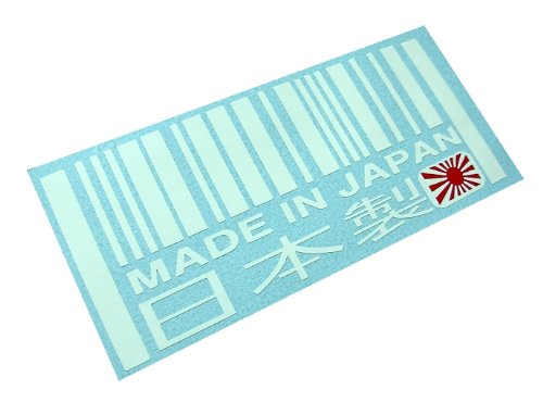 (BERRYZILLA Barcode Made in Japan Decal JDM Rising Sun Flag Vinyl Sticker (Come with Skateboard hand)