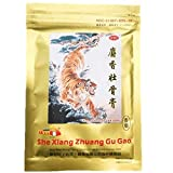 5 Sets of Zhuang Gu She Xiang Gao Pain Relieving