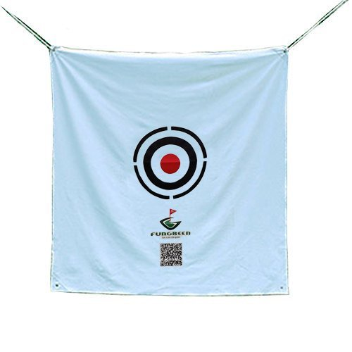 FUNGREEN 1.5Mx1.5M Golf Hitting Target Cloth for Golf Practice Indoor Training Outdoor Court Hitting Cloth Golf Accessories by FUNGREEN
