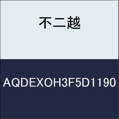 不二越(ナチ) 超硬ドリル AQDEXOH3F5D1190 (アクアドリル EX オイルホール 3フルート 5D) B075MVR5D9