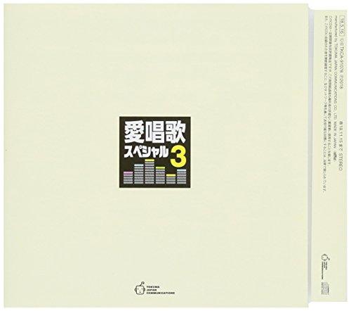 Glass No Arijigoku/Tokyo Melansasori No Namida