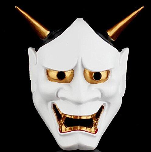 Halloween Festival Costume Horrible Mask Thrill Decorative Cosplay Japanese Prajna Ryel Mask (white) by SunShine Day