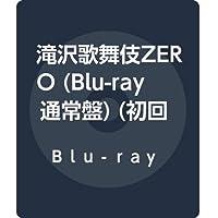 滝沢歌舞伎ZERO (Blu-ray通常盤) (初回仕様)