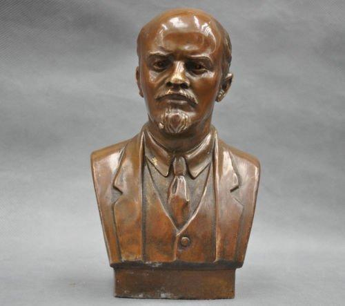 (EASTCODE 7'' Soviet Leader Vladimir Ilyich Ulyanov Lenin Bust Bronze)