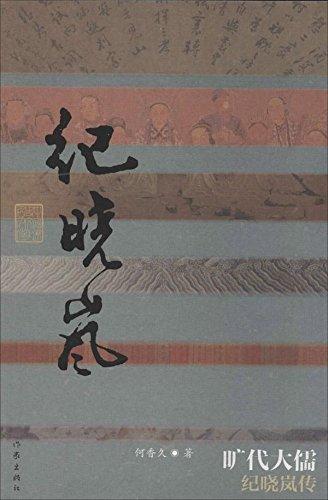 儒家与现代世界的中国人:唐君毅说儒