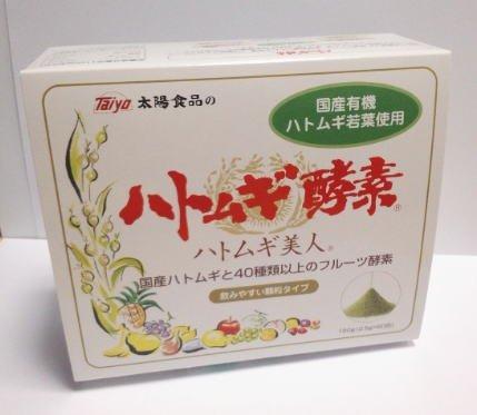 太陽食品 ハトムギ酵素(ハトムギ美人)60包×8箱セット B07778ZXL8