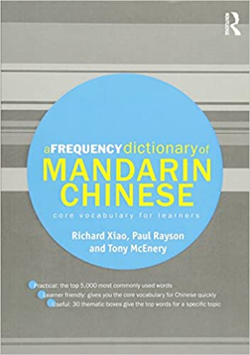 Amazon com: A Frequency Dictionary of Mandarin Chinese: Core