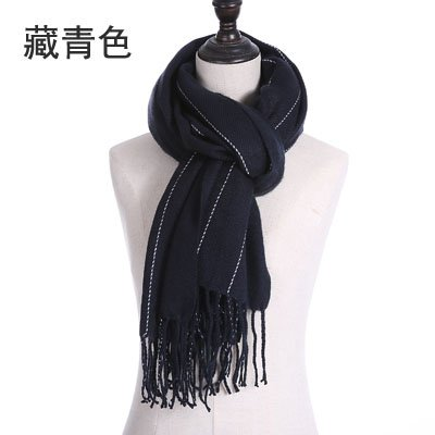 (FLYRCX Winter Fringes Fringed Scarves Couple Warm and Thickened Long Shawl 185cmx60cm,D )