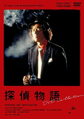探偵物語 DVD COLLECTIONの商品画像