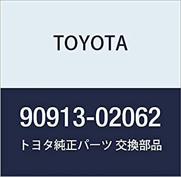 Genuine Toyota Valve Seals 90913-02062