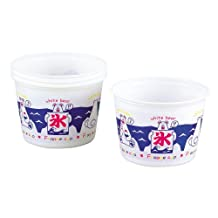 Pearl frappe cup 360ml 3-tuple polar bear D-1389 (Japan import / The package and the manual are written in Japanese)