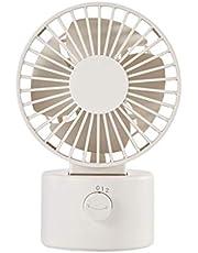Muji Low Noise Swing Type USB Desk Fan, White