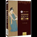 2016中国短篇小说年选 (花城年选系列)