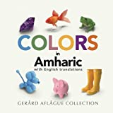 Colors in Amharic with English Translations (Amharic Edition)