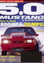 50-mustang-super-fords-july-2006