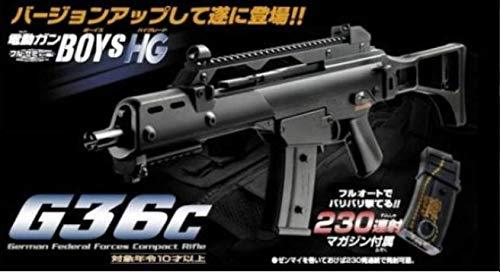 東京マルイ 電動ガンボーイズ HG G36C B07SG8Q7K6
