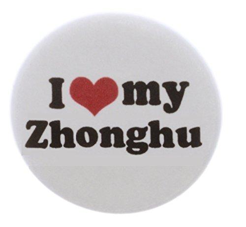 Zhonghu Instruments - 7