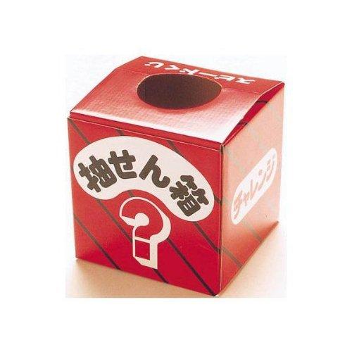 【抽選】紙製抽選箱  / お楽しみグッズ(紙風船)付きセット