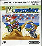 VS エキサイトバイク