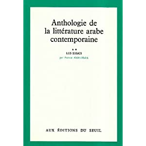 Anthologie de la littérature arabe contemporaine par Luc Norin