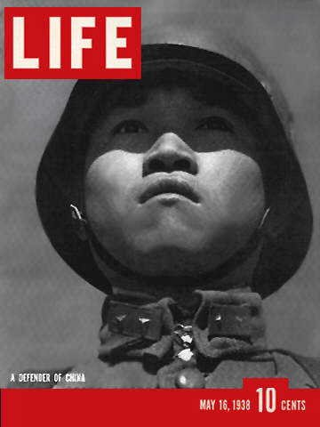 original LIFE MAGAZINE of May 16, 1938 with Chinese Soldier on the cover. Hitler's Birthday in Vienna.  Model Planes a fast growing hobby. -