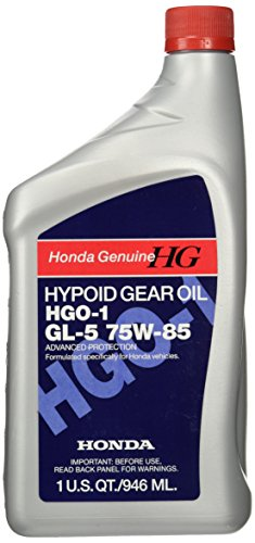 Genuine Honda 08200-9014 Hypoid Gear Oil Hgo-1 Gl-5 75W-85 (Fluid Assembly 1)