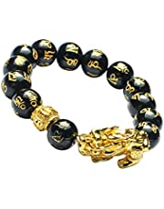 Feng Shui 12mm Black Hand Carved Mantra Beads Bracelet with 1 Golden Pi Xiu/Pi Yao and 1 Golden Mantra Bead Attract Lucky Wealthy