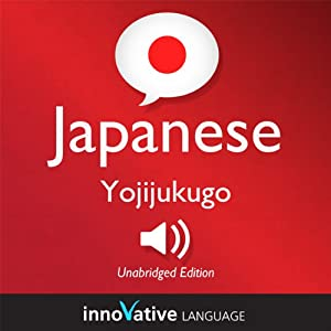 Learn Japanese - Yojijukugo Japanese: Lessons 1-25 Audiobook