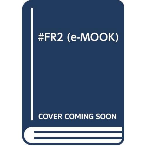 FR2 BOOK 画像 A
