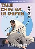 Taiji Chin Na In Depth [DVD]
