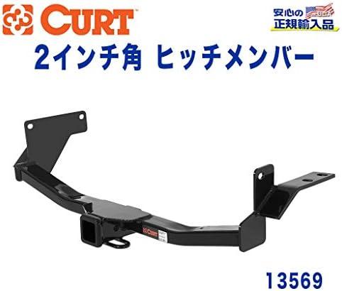 [CURT カート社製 正規代理店]Class3 ヒッチメンバー レシーバーサイズ 2インチ 牽引能力 約1589kg 三菱 エンデバー