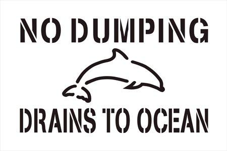 Storm Drain Stencil - 3 inch letters - 10 mil medium-duty