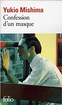 littérature - [Pile à lire] Vos achats et lectures littérature japonaise 41hGa9XOx1L._SX210_