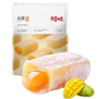 Chinese Special Snack Mango Sweet Mochi or Glutinous Rice Cake 420g/14.8oz